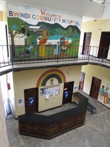 Bwindi Community Hospital Admin lobby